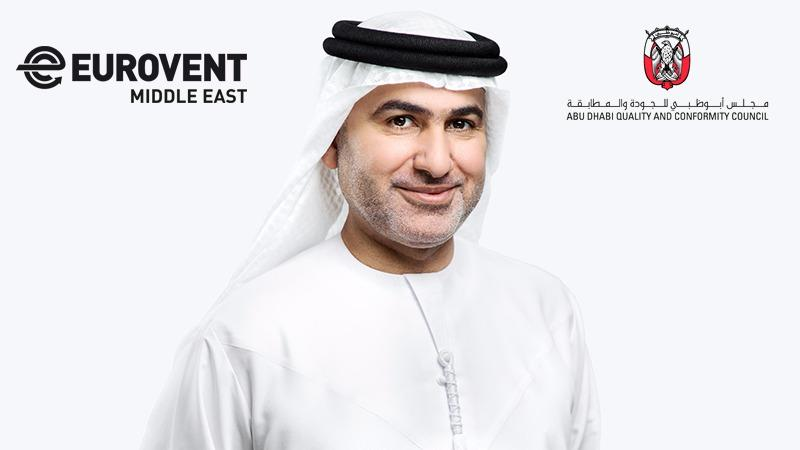 2019 - ADQCC and Eurovent Middle East to form joint working group