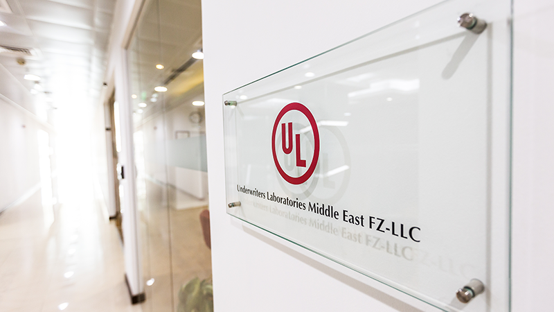 2019 - Underwriter Laboratories (UL) becomes Associate Member of Eurovent Middle East